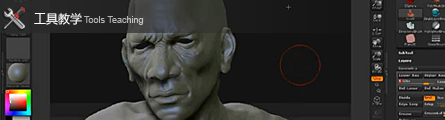 0375_Nex_For_Maya_Essential_Tutorial_P01_Banner
