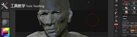 0375_Nex_For_Maya_Essential_Tutorial_P01_Banner