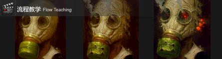 0388_Nuclear_Mask_Illustration_P02_Banner