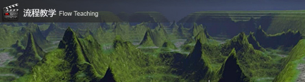 0392_World_Machine_Intro_P02_Banner