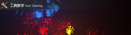 415_How_To_Create_Fireworks_In_Softimage_Banner