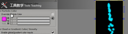 417_How_To_Create_Fireworks_In_Softimage_P03_Banner