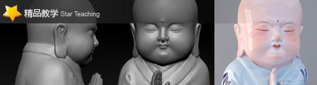 418_Bodhisattva_statue_Workflow_Banner