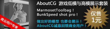 419_AboutCG_Model_Show_Technique_Training_Releae_Banner