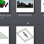 BIM 软件入门教学 02 Revit 2014入门视频教学