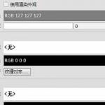 BIM 软件入门教学 06 Revit 2014 48分钟课堂讲座