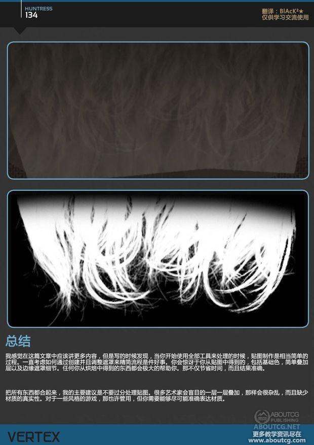 Vertex2 HD0133