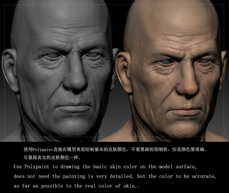 3dsmax与Marmoset toolbag面部皮肤实时渲染