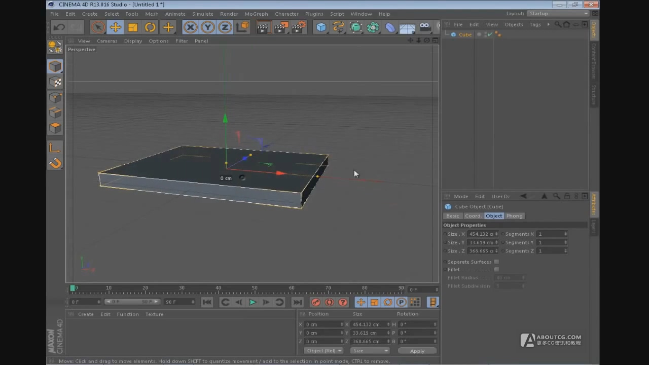 Marvelous Designer 3 Tutorial - How to make a realistic bed sheet.mp4_20150613_211302.708