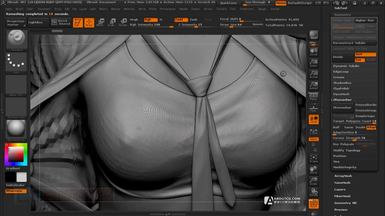 ZBRUSH 4R7_ NANOMESH FOR CLOTH TUTORIAL(DETAIL).mp4_20150622_165108.623