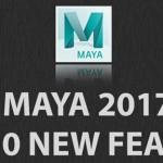 Maya 2017 主要新功能视频教学