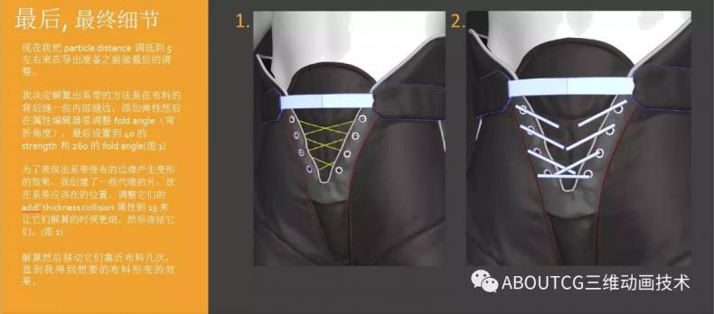 042_ABOUTCG微资讯第四十二期:Marvelous Designer曲棍球短裤制作106