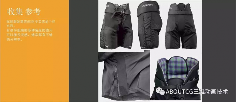 042_ABOUTCG微资讯第四十二期:Marvelous Designer曲棍球短裤制作54