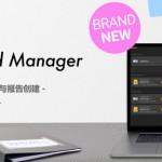 News_Silverstack_Offload_Manager