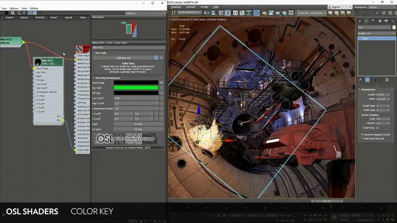 Autodesk最新3dmax 2020.3软件版本更新功能介绍{my:seotitle}