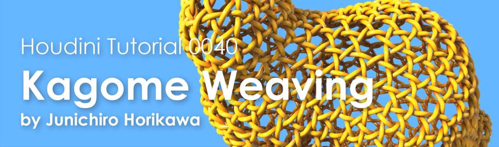 Kagome-Weaving