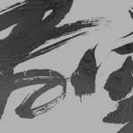 采訪《黑神話:悟空》創作團隊——當壹群取經人重新上路